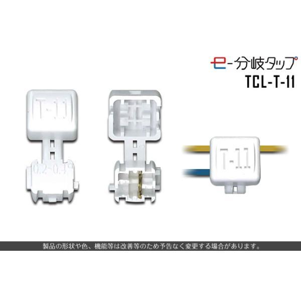 少量のお試し版 配線コネクター e-分岐タップ お試しキューブ達|wh-town|04