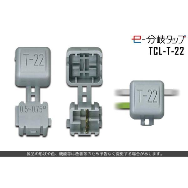 少量のお試し版 配線コネクター e-分岐タップ お試しキューブ達|wh-town|06