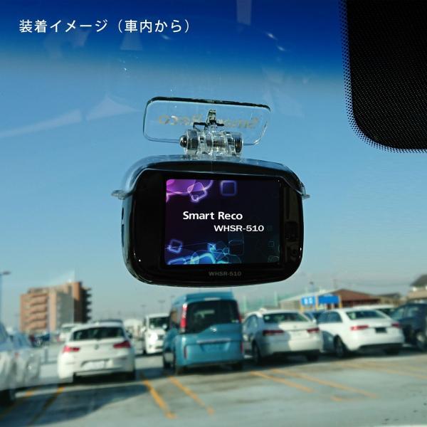 ドライブレコーダー 駐車監視録画 タッチパネル FHD高画質 ナイトビジョン 電波干渉とLED信号対策済  |スマートレコ WHSR-510 黒色+カラーセレクト|wh-town|05