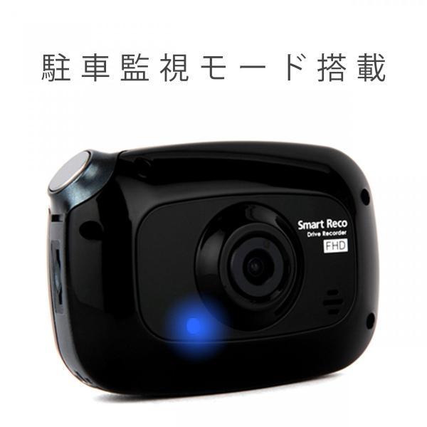 ドライブレコーダー 駐車監視録画 タッチパネル FHD高画質 ナイトビジョン 電波干渉とLED信号対策済   スマートレコ WHSR-510 黒色+カラーセレクト wh-town 07