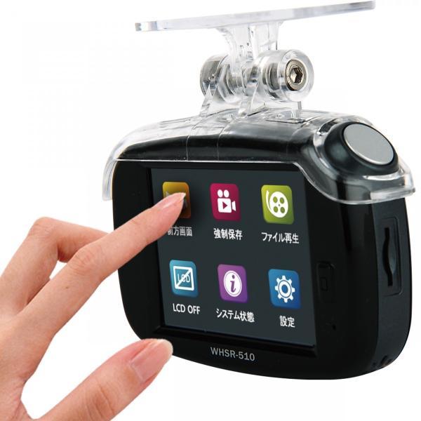 TCL ドライブレコーダー スマートレコ WHSR-510 黒色 駐車監視 タッチパネル フルHD 音声案内 16GBmicroSDカード付 前後カメラ GPS オプション対応|wh-town|02
