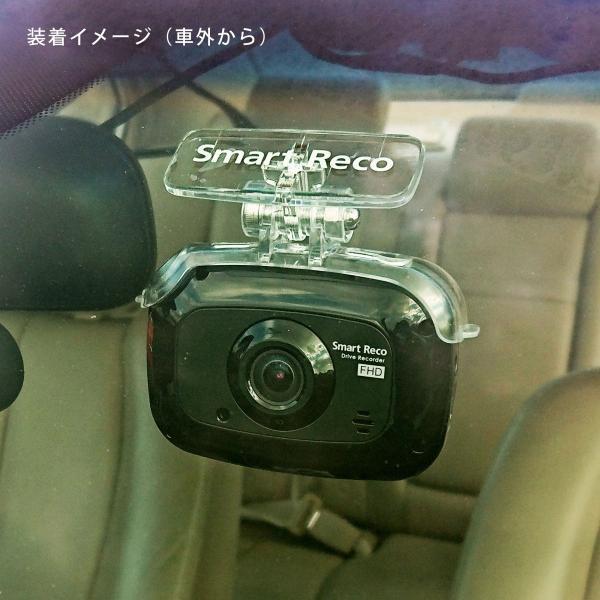 TCL ドライブレコーダー スマートレコ WHSR-510 黒色 駐車監視 タッチパネル フルHD 音声案内 16GBmicroSDカード付 前後カメラ GPS オプション対応|wh-town|04