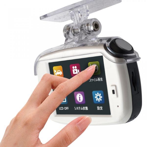 TCL ドライブレコーダー スマートレコ WHSR-510 白色 駐車監視 タッチパネル フルHD 音声案内 16GBmicroSDカード付 前後カメラ GPS オプション対応|wh-town|02