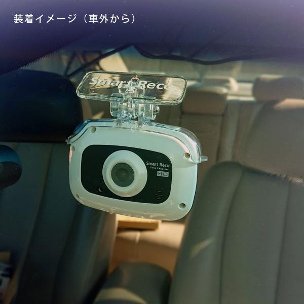 TCL ドライブレコーダー スマートレコ WHSR-510 白色 駐車監視 タッチパネル フルHD 音声案内 16GBmicroSDカード付 前後カメラ GPS オプション対応|wh-town|04