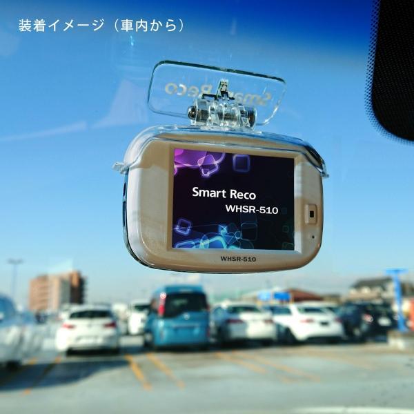 TCL ドライブレコーダー スマートレコ WHSR-510 白色 駐車監視 タッチパネル フルHD 音声案内 16GBmicroSDカード付 前後カメラ GPS オプション対応|wh-town|05