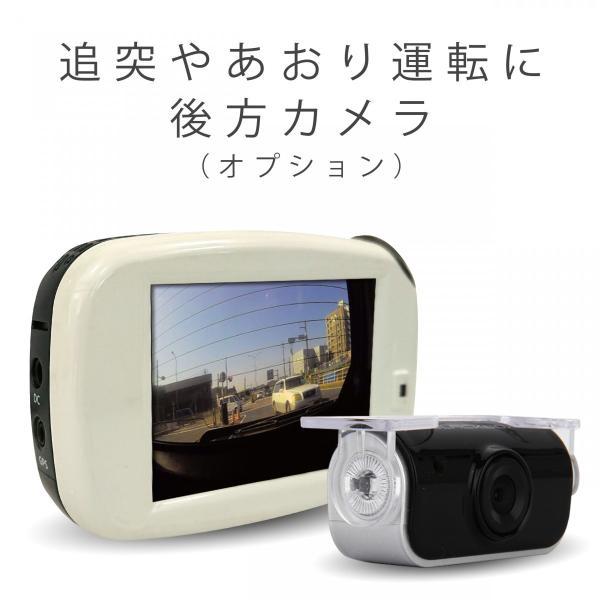 TCL ドライブレコーダー スマートレコ WHSR-510 白色 駐車監視 タッチパネル フルHD 音声案内 16GBmicroSDカード付 前後カメラ GPS オプション対応|wh-town|08
