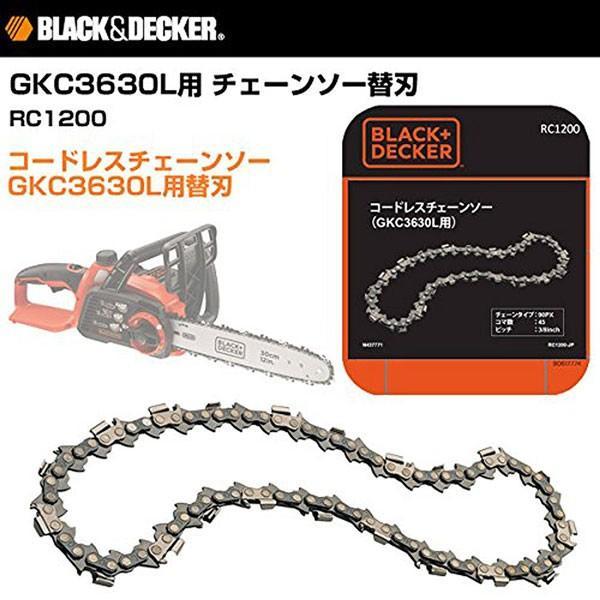 チェーンソー BLACK+DECKER ブラックアンドデッカー GKC3630L用チェーン替え刃 RC1200 4536178761505|whatnot|02