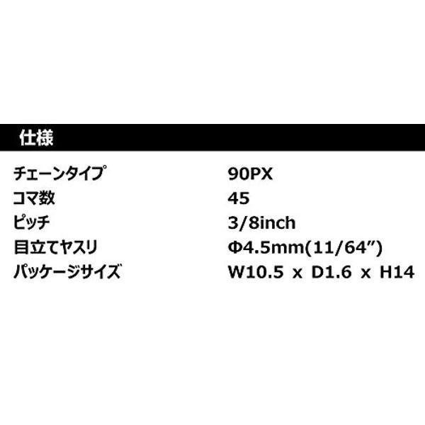 チェーンソー BLACK+DECKER ブラックアンドデッカー GKC3630L用チェーン替え刃 RC1200 4536178761505|whatnot|03