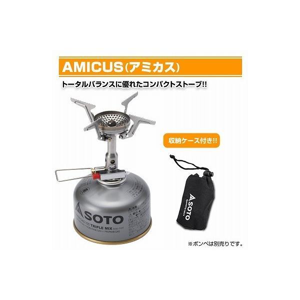 SOTO SOD-320 AMICUS (アミカス) [astk][on]|whatnot|02