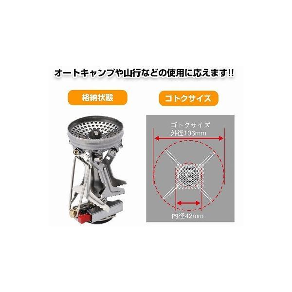 SOTO SOD-320 AMICUS (アミカス) [astk][on]|whatnot|03