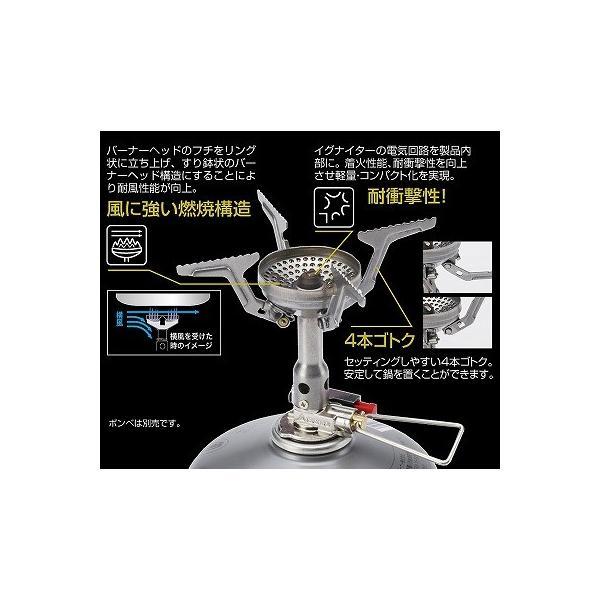 SOTO SOD-320 AMICUS (アミカス) [astk][on]|whatnot|04