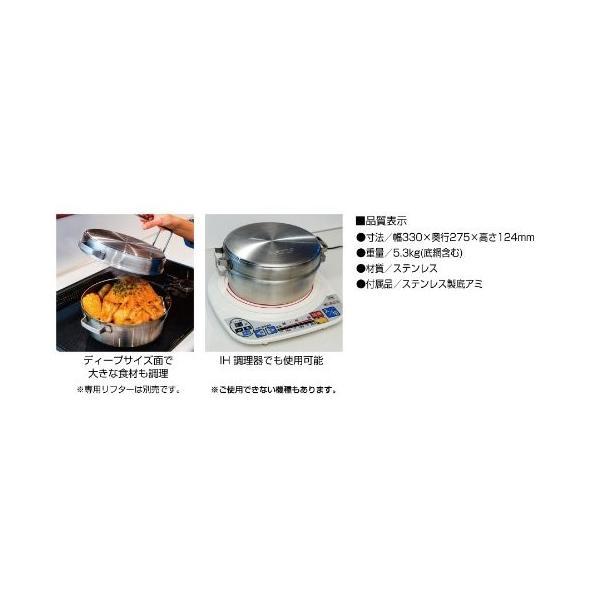 SOTO ST-910DL ステンレスダッチオーブン10インチデュアル [astk]|whatnot|04