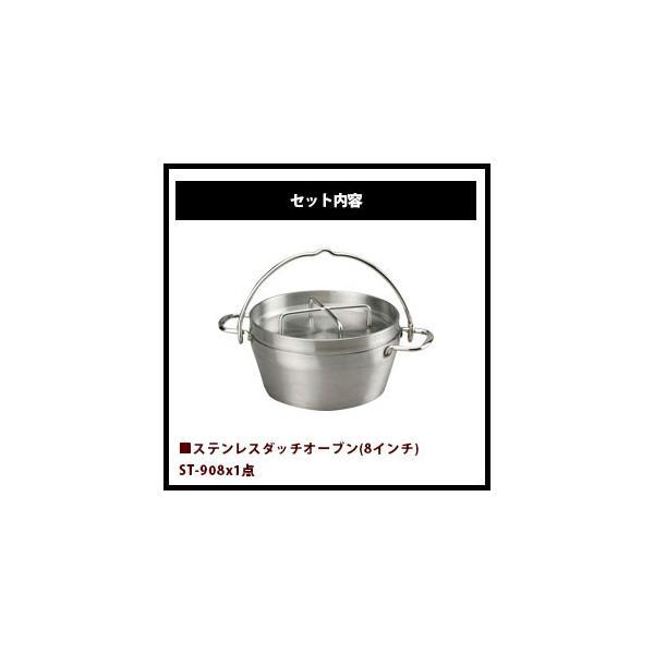 SOTO ダッチオーブン2点セット [astk]|whatnot|02