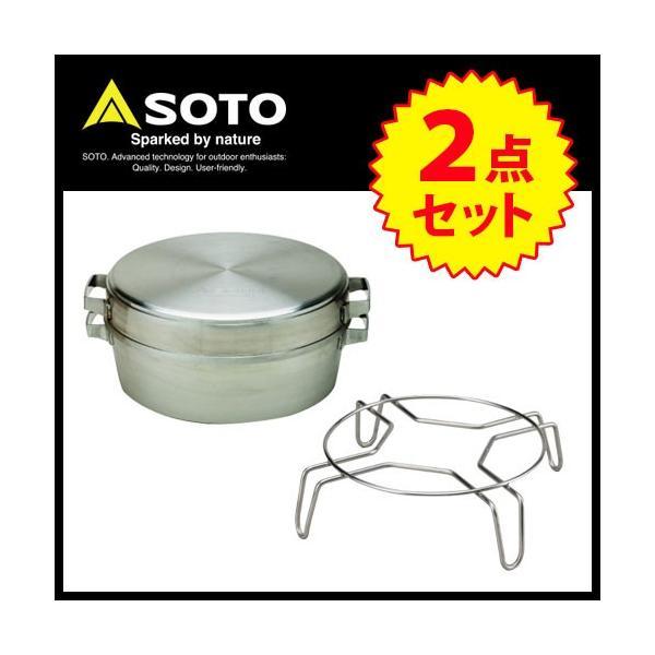 SOTO ダッチオーブン&スタンド2点セット [astk]|whatnot