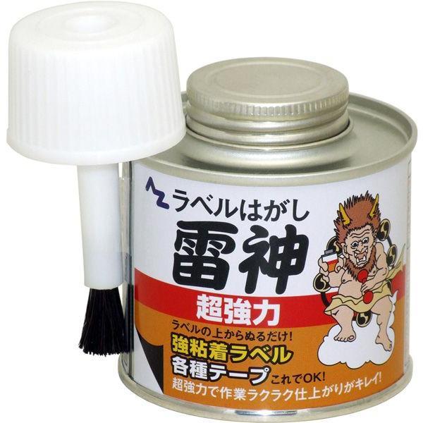 AZ エーゼット 超強力ラベルはがし雷神 (ハケ缶) 957 [astk][on]