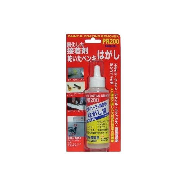 ドーイチ ペイントリムーバー 塗料&ハードな接着剤のはがし液 PR200 [astk][on]