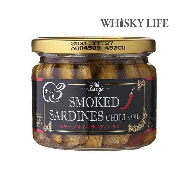スモーク オイルサーディン チリ 瓶 バンガ 189g 単品販売 燻製 オイルサーディン いわし オイル漬け ラトビア 長S banga smoked sardines chili