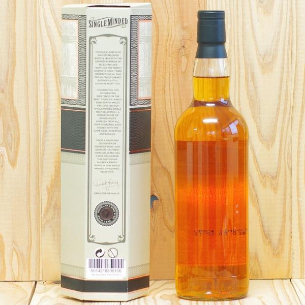 ブナハーブン 8年 シングルマインデッド 700ml 43度 箱付き ダグラスレイン ボトラーズウィスキー アイラ シングルモルト|whiskycojp|02