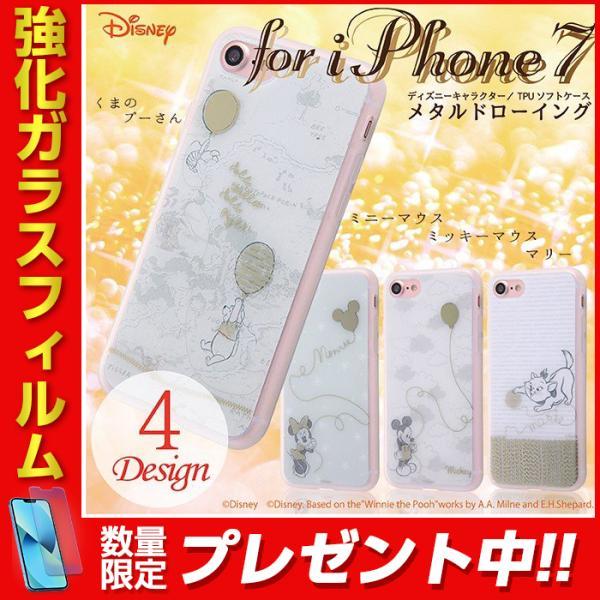 iPhone 7 用 ディズニー キャラクター / TPU ソフトケース メタルドローイング disney_y white-bang