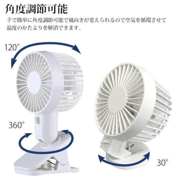 P5倍 23:59まで 卓上扇風機 静音 強力 扇風機 扇風機 卓上 卓上ファン おしゃれ ミニ扇風機 送料無料 コンパクト 360°回転 サキュレーター 部屋干し wtb|white-bang|05
