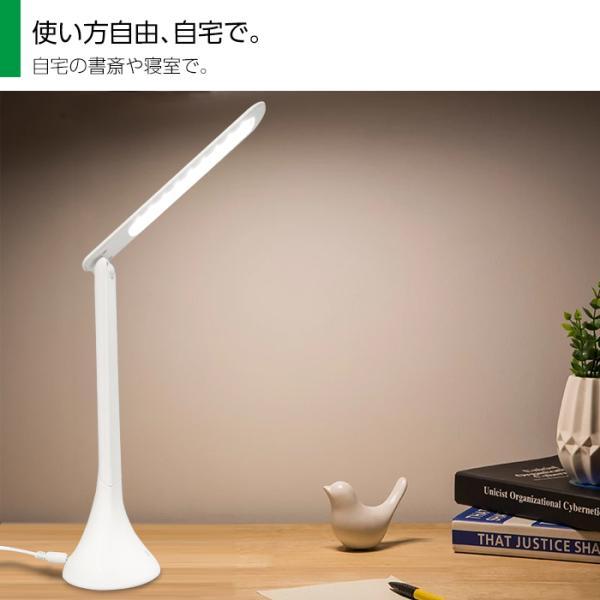 デスクライト LED スタンドライト LED 明るさ調整 LEDライト 小型 usb給電式ledライト 180度調整 usb 折り畳み式 デスク 読書灯 卓上ライト|white-bang|05