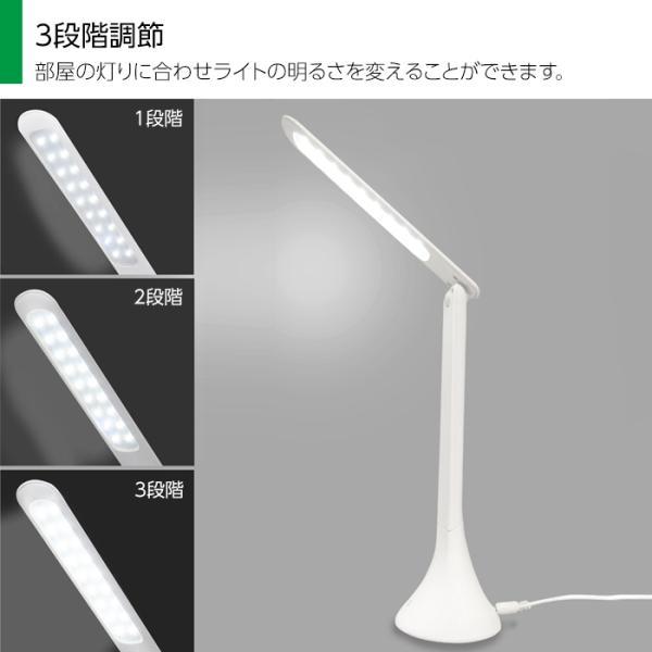 デスクライト LED スタンドライト LED 明るさ調整 LEDライト 小型 usb給電式ledライト 180度調整 usb 折り畳み式 デスク 読書灯 卓上ライト|white-bang|07