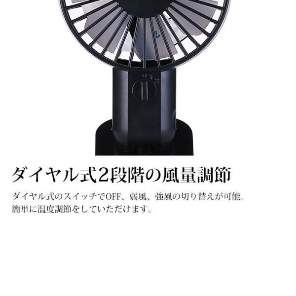 卓上扇風機 静音 強力 扇風機 扇風機 クリップ 卓上 卓上ファン おしゃれ ミニ扇風機 送料無料 コンパクト 360°回転 サキュレーター 部屋干し wtb