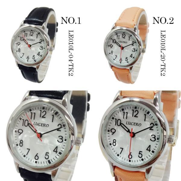 腕時計 レディース かわいい 革ベルト 日常防水 1年保証 クオーツ 時計 ウォッチ 女性用 安い 激安