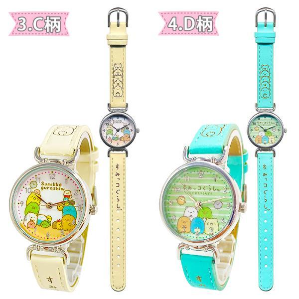 腕時計 キッズ 女の子 すみっコぐらし 1500 すみっこぐらし ウォッチ キャラクター グッズ 時計|white-bang|05