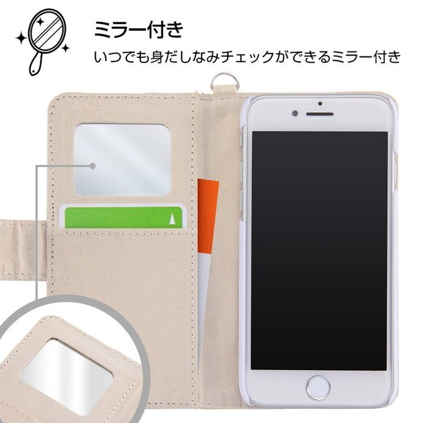 968cf33b23 ... iphone8 ケース 手帳型 ディズニー iphone7ケース iphone6 6s キャラクター サガラ刺繍 手帳型ケース チップ ...