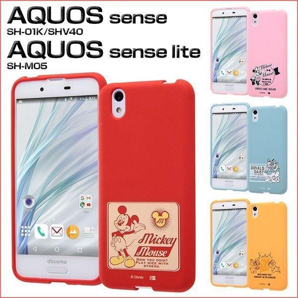 baff777d50 AQUOS sense SHV40 SH-01K / AQUOS sense lite SH-M05 ケース ディズニー カバー ...