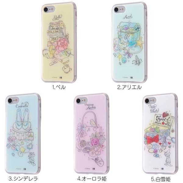 77616a81ed ... iphone7 ケース ディズニープリンセス iPhone 7 ケース ディズニー iphone8 ケース ディズニー  disney_y|white-bang ...