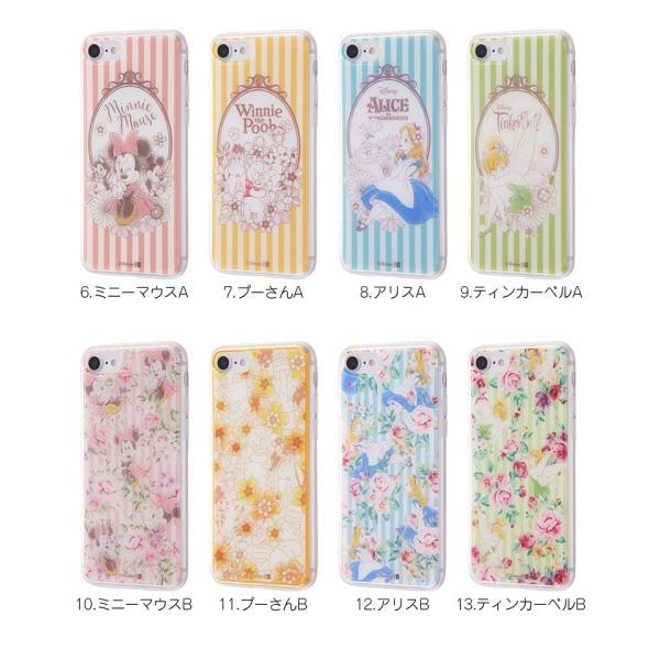de024ee16a ... iphone7 ケース ディズニープリンセス iPhone 7 ケース ディズニー iphone8 ケース ディズニー disney_y ...