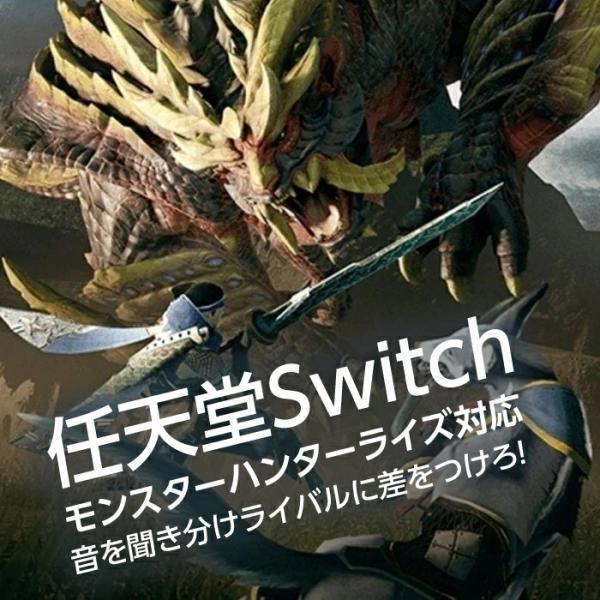 ゲーミングヘッドセット PS4 スイッチ SWITCH ヘッドセット ゲーミング ゲーム用ヘッドホン PC スマホ apex legends cod フォートナイト g2000 white-bang 02