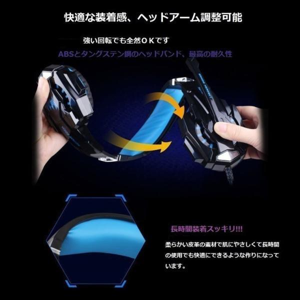 ゲーミングヘッドセット PS4 KOTION EACH ヘッドセット マイク ヘッドホン G9000 高集音性マイク LEDライト マイク位置360度調整可能 最高音質 white-bang 04