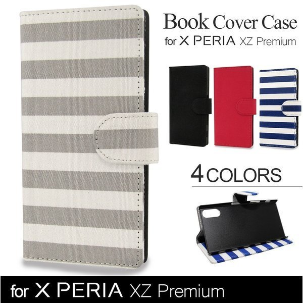Xperia xz PREMIUM カバー 手帳 xperia xz premium so-04j xperia xz premium 手帳型ケース【カード収納 ボーダー マグネット スタンド機能】|white-bang