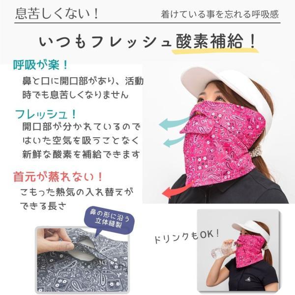フェイスカバー C型 UVカット UV フェイスマスク マスク 息苦しくない レディース テニス ゴルフウェア 紫外線対策グッズ 日焼け防止 送料無料 White Beauty|white-beauty|04