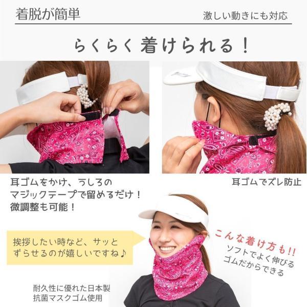 フェイスカバー C型 UVカット UV フェイスマスク マスク 息苦しくない レディース テニス ゴルフウェア 紫外線対策グッズ 日焼け防止 送料無料 White Beauty|white-beauty|05