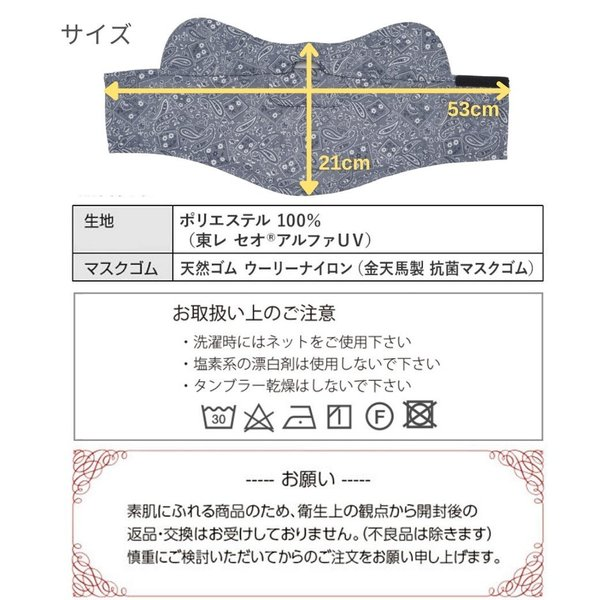 フェイスカバー C型 UVカット UV フェイスマスク マスク 息苦しくない レディース テニス ゴルフウェア 紫外線対策グッズ 日焼け防止 送料無料 White Beauty|white-beauty|07