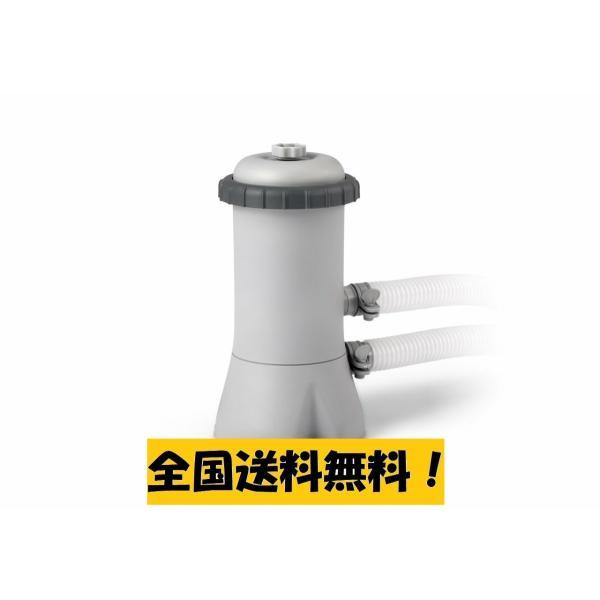 カートリッジフィルター ポンプ フィルターポンプ 循環ポンプ プール用 キャプテンスタッグ ( CAG10507481 / U-28637 )(CQB27) CAPTAIN STAG