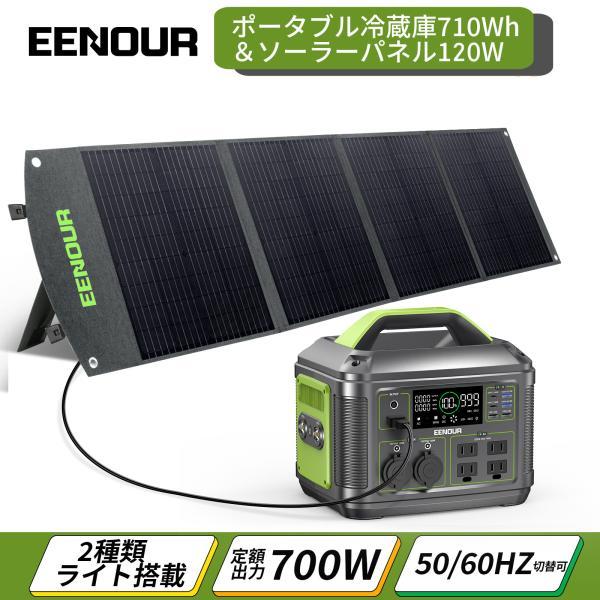 「16,000円OFF+P10倍・5/14」ポータブル電源80000mAh600W296WhPD100W双方向充電ソーラーパネル