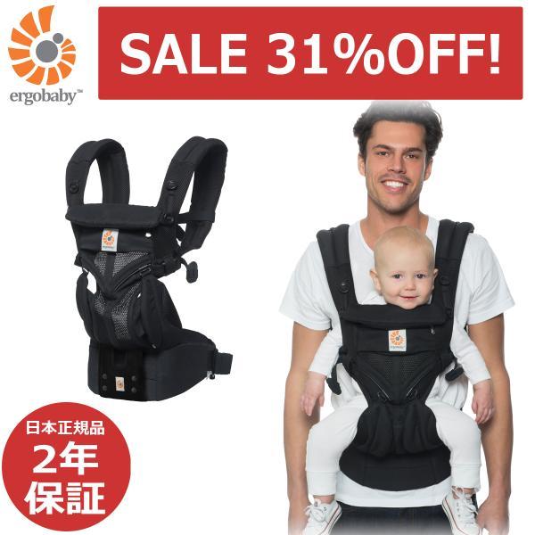エルゴベビー 抱っこひも OMNI(オムニ) 360クールエア ベビーキャリア ブラック CREGBCS360PBLK ベビーウエストベルト付き 正規品|whitebear-family