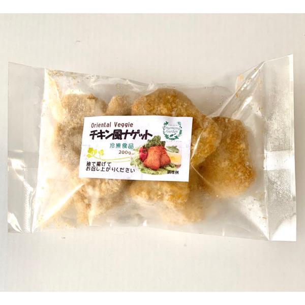 【冷凍】プラントベースチキンナゲット(植物性代替肉のナゲット)|whitehole