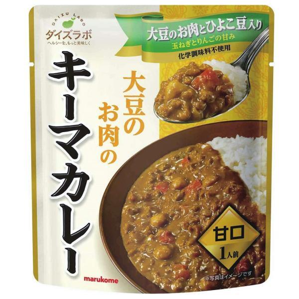 マルコメ ダイズラボ 大豆のお肉(大豆ミート) のキーマカレー 甘口 1人前|whitehole