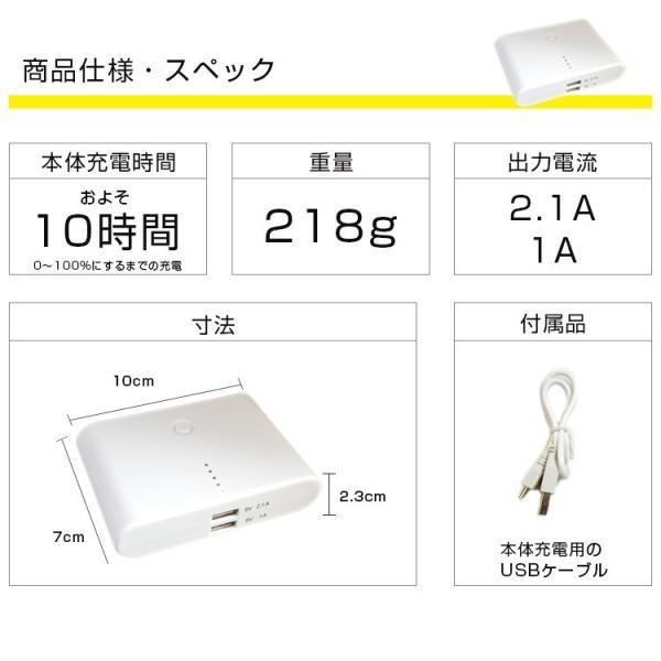 モバイルバッテリー 大容量 12000mAh モバイルバッテリー 充電器 iPhone スマホ 携帯充電器 急速 軽量 携帯 バッテリー アイフォン 7 iPhone7 アイコス iqos|wholesale-market-com|14