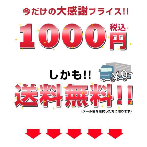 モバイルバッテリー 大容量 12000mAh モバイルバッテリー 充電器 iPhone スマホ 携帯充電器 急速 軽量 携帯 バッテリー アイフォン 7 iPhone7 アイコス iqos wholesale-market-com 03