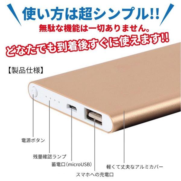モバイルバッテリー 大容量 薄型 8800mAh スマホ携帯充電器 軽量 iPhone 8 x 6 7 S plus Galaxy アウトレット ポケモンGO アイコス iqos|wholesale-market-com|04