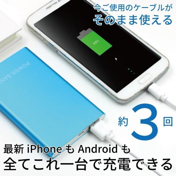 モバイルバッテリー 大容量 薄型 8800mAh スマホ携帯充電器 軽量 iPhone 8 x 6 7 S plus Galaxy アウトレット ポケモンGO アイコス iqos|wholesale-market-com|05