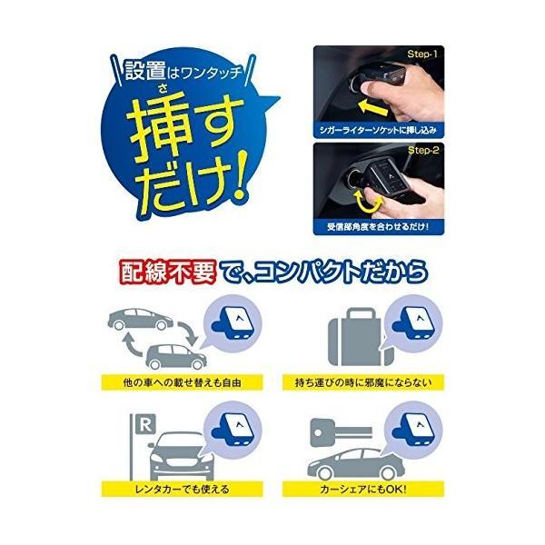 セルスター ソケットタイプGPSレシーバー GR-91 日本製 3年保証 音声通知 レーダー探知機タイプ|wholesaler309|03