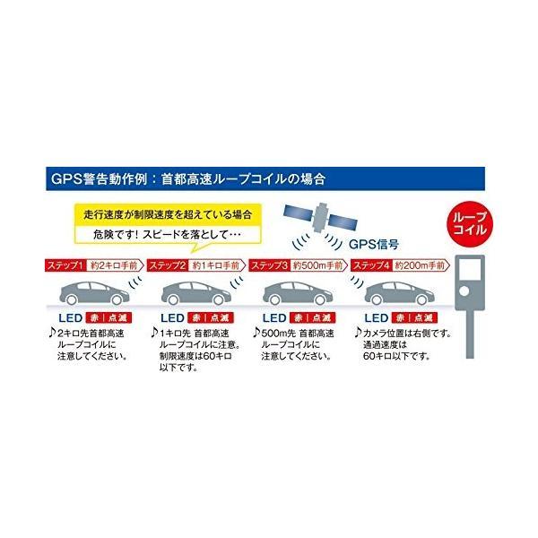 セルスター ソケットタイプGPSレシーバー GR-91 日本製 3年保証 音声通知 レーダー探知機タイプ|wholesaler309|06